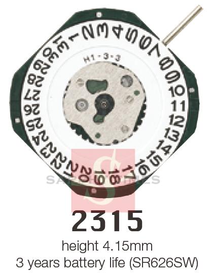Miyota 2317 मूल्य