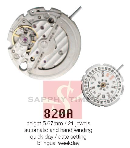 Miyota 820A मूल्य